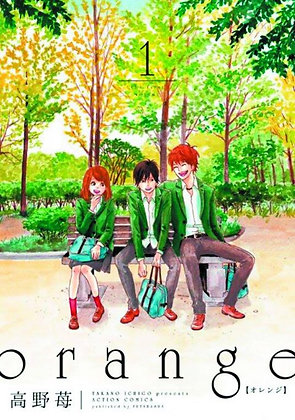 Orange: Complete Collection Vol. 1,2 AND VOL. 5  (Manga)