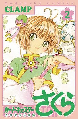 CARDCAPTOR SAKURA CLEAR CARD GN VOL 02 (C: 1-1-0) KODANSHA COMICS
