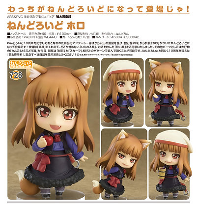 "Nendoroid ""Spice and Wolf"" Holo  by Good Smile Company"
