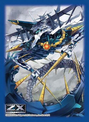 "Character Sleeve Collection Platinum Grade ""Z/X -Zillions of enemy X-"" Helix Dra"