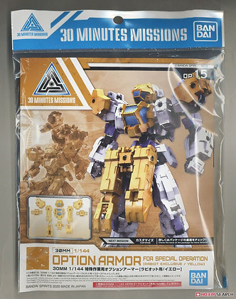 Bandai 30MM Option Armor for Special Work [for Rabiot/Yellow] (Plastic model)