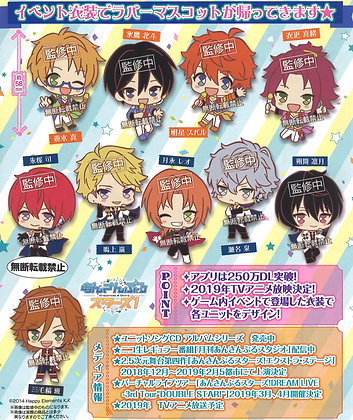 "One Random ""Ensemble Stars!"" Capsule Rubber Mascot Next Stage"