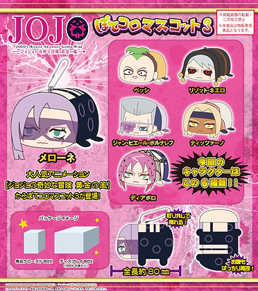 """set of 6 JoJo's Bizarre Adventure Golden Wind"""" Potekoro Mascot 3"""