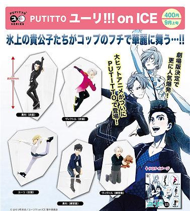 "Set  OF 7 PUTITTO Series ""Yuri!!! on Ice"" MINI FIGURE"