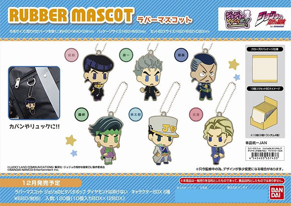 "set of 6 Rubber Mascot ""JoJo's Pitter-Patter Pop"" Diamond Is Unbreakable Charact"