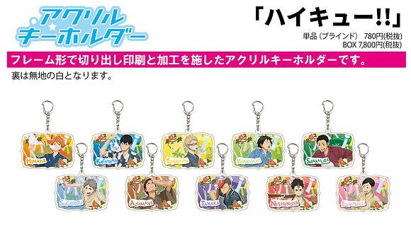 """Set of 10 Acrylic Key Chain """"Haikyu!!"""" 01 Yukata Ver.   by Takaratomy Arts"""
