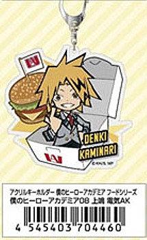 "Acrylic Key Chain ""My Hero Academia"" Food Series 08 Kaminari Denki AK"