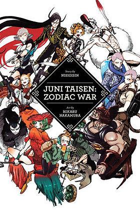 JUNI TAISEN ZODIAC WAR HC NOVEL