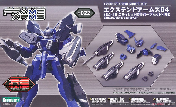 Kotobukiya Extend Arms 04 (Extend Parts Set for SA-16 Stylet):Re (Plastic model)