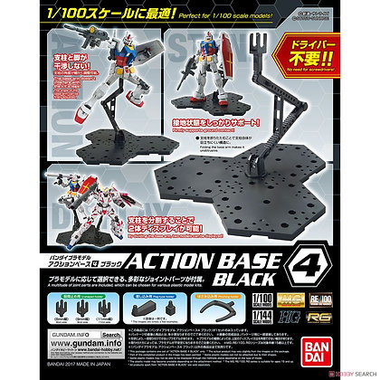 Action Base 4 Black (Display)