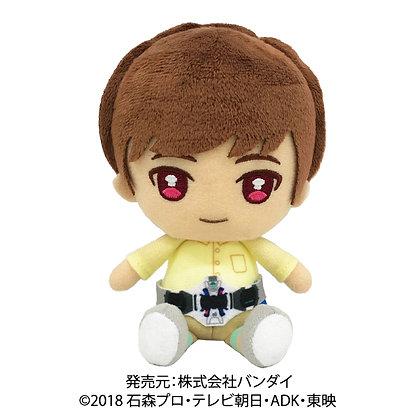 """Bandai """"Kamen Rider Zi-O"""" Chibi Plush Tokiwa Sougo"""