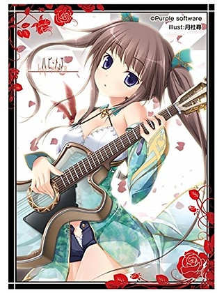 Nexnet Girls Sleeve Collection Vol.006 Hapymaher [Keiko] (Card Sleeve)