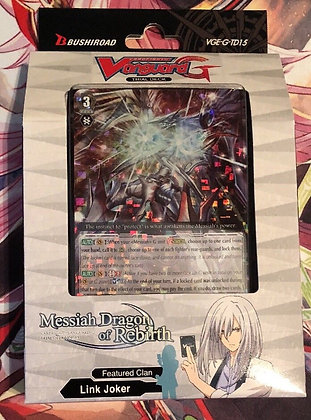 Cardfight Vanguard TCG: Messiah Dragon of Rebirth Trial Deck