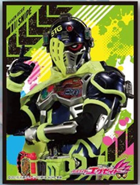 "Character Sleeve ""Kamen Rider EX-AID"" Kamen Rider Snipe Shooting Gamer Level 2"