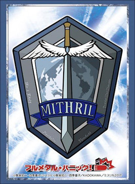 """Bushiroad Sleeve Collection High-grade Vol. 1587 """"Full Metal Panic!"""" Mithril"""