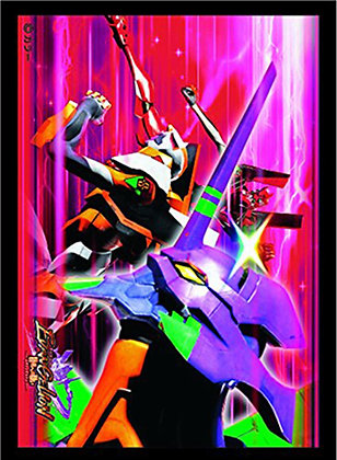 "Gekiatsu Yuugiki Sleeve Collection Vol. 1 ""Rebuild of Evangelion"" Group"
