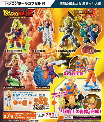 Dragon Ball Capsule R Episode Warriors of Legend Super Saiyan 7 pieces (PVC Figu