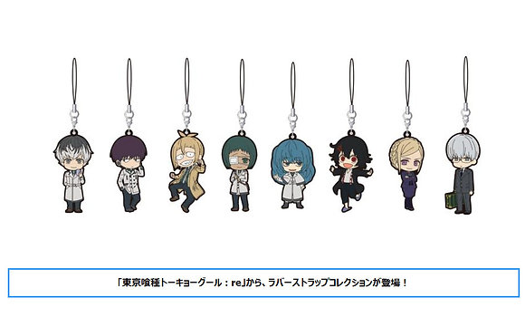 "one Random ""Tokyo Ghoul:re"" Rubber Strap Collection"