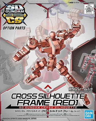 SD Gundam Cross Silhouette Silhouette Booster [Red] (SD) (Gundam Model Kits)
