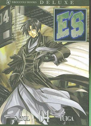 E's Otherwise Vol 1,2,3,4 Manga