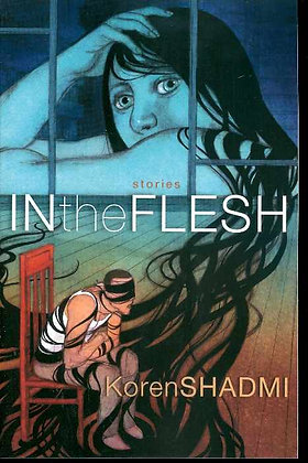 IN THE FLESH GN (MR)   VILLARD BOOKS  (W/A/CA) Koren Shadmi