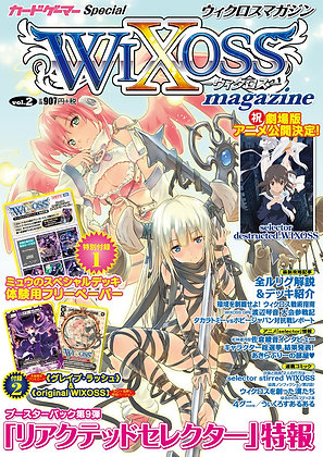 Hobby Japan WIXOSS Magazine vol.2 (Art Book) Japanese Text