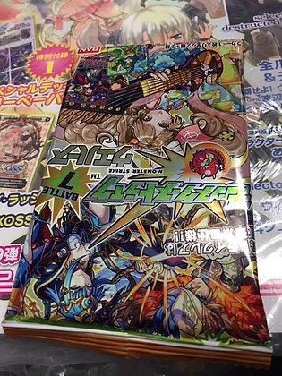 3 packs Bandai Monster Strike - Wafer BATTLE Part.7