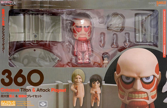 Good Smile Nendoroid Colossal Titan & Attack on Titan Playset Figure