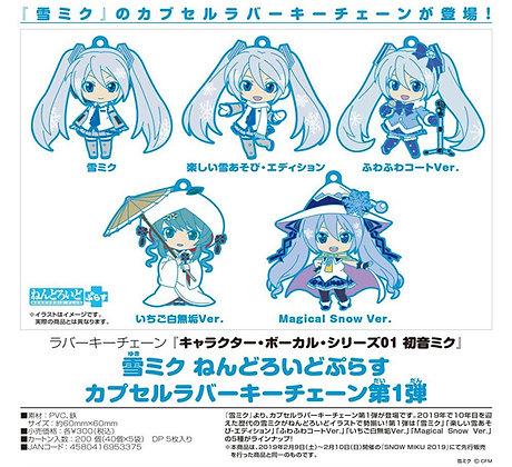 "Set of 5 Character Vocal Series 01 Hatsune Miku ""Vocaloid"" Snow Miku Nendoroid P"