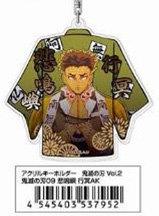 "Acrylic Key Chain ""Demon Slayer: Kimetsu no Yaiba"" Vol. 2 09 Himejima Gyomei AK"