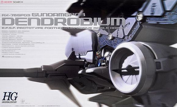 RX-78 GP03 Gundam GP03 Dendrobium (HGUC) (Gundam Model Kits)