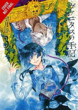 Vol. 1,2,3 (Manga)
