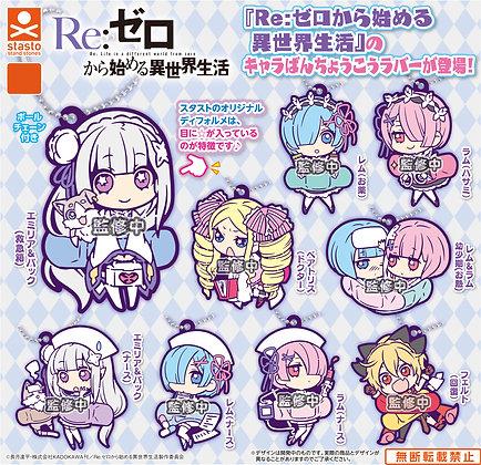 """Re:Zero kara Hajimeru Isekai Seikatsu"" Chara Bandage Rubber Mascot about ""Produ"