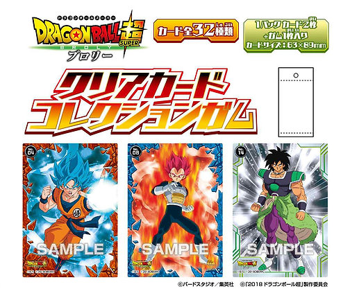 "2 packs of ""Dragon Ball Super Broly"" Clear Card Collection Gum"