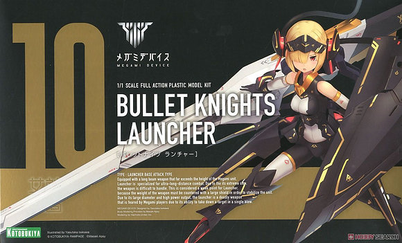 Bullet Knights Launcher (Plastic model)