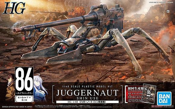 Bandai Juggernaut (Shin Type) First Limited Ver. (HG) (Plastic model Kits)