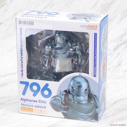 """Nendoroid """"Fullmetal Alchemist: Brotherhood"""" Alphonse Elric"""