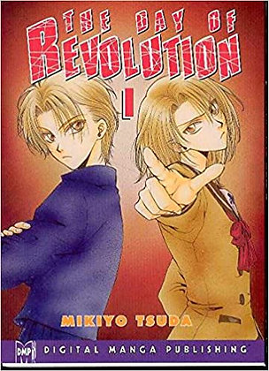 The Day Of Revolution Volume 1 and 2