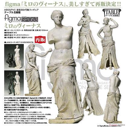 The Table Museum Venus de Milo (PVC Figure)