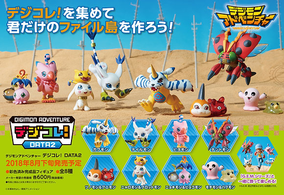 Digimon Adventure Digicolle! Data 2 (Set of 8)