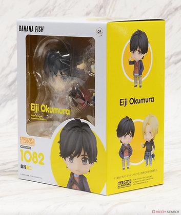 "Nendoroid ""Banana Fish"" Okumura Eiji"