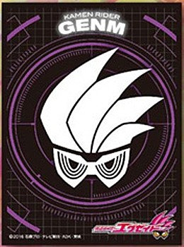 "Character Sleeve ""Kamen Rider EX-AID"" Kamen Rider Genm Emblem EN-442"