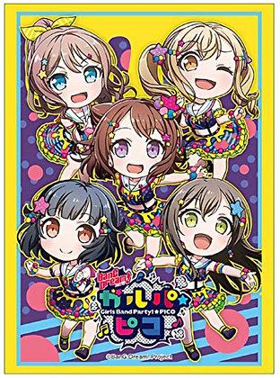 Bushiroad Sleeve Collection HG Vol.2071 BanG Dream! Girs Band Party Pico [Poppin