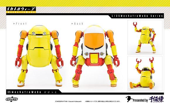Sen-Ti-Nel Sentinel 35 Mechatro WeGo Vivid 1/35 Action Figure