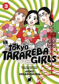 TOKYO TARAREBA GIRLS GN VOL 1,2,3