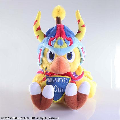 """Final Fantasy"" 30th Anniversary Plush Chocobo"