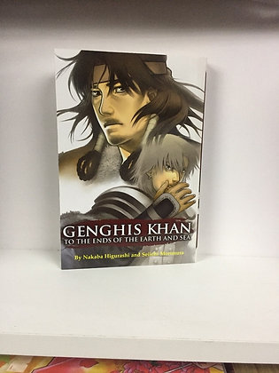 Genghis Khan: To the Ends of the Earth and Sea Vol. 1 Manga Paperback
