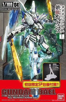 Gundam Bael w/Initial Release Bonus Item (1/100) (Gundam Model Kits)