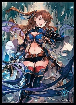 Chara Sleeve Collection Mat Series Shadowverse Beatrix, Undying Blue (No.MT510)