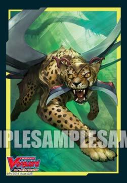 "Bushiroad Sleeve Collection Mini Vol. 362 ""Card Fight!! Vanguard"" School Hunter,"